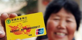 Tạo tài khoản ngân hàng Trung Quốc là cách chuyển tiền sang Trung Quốc nhanh nhất