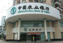 Ngân hàng nông nghiệp giúp chuyển tiền Việt Nam Trung Quốc nhanh hơn