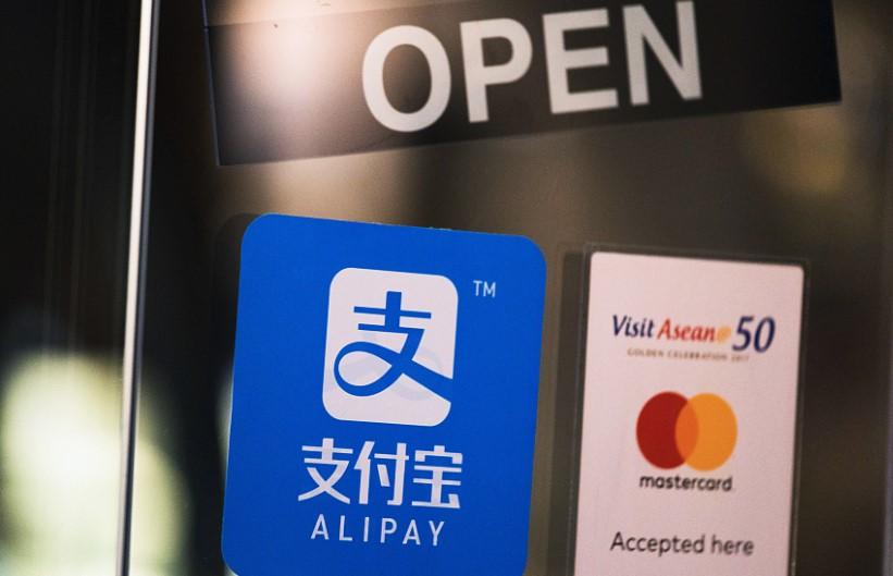 Alipay là một nền tảng thanh toán trực tuyến/online