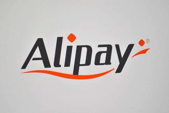 Alipay là gì