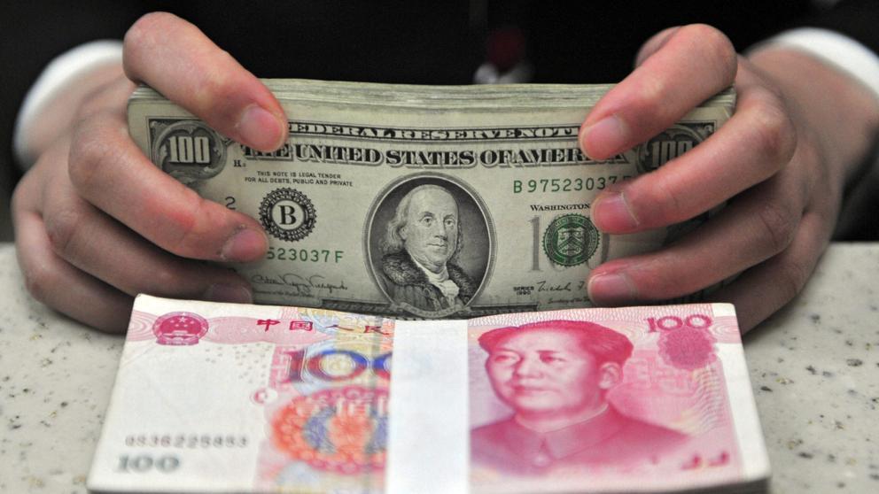 Tỷ giá tiền Trung Quốc